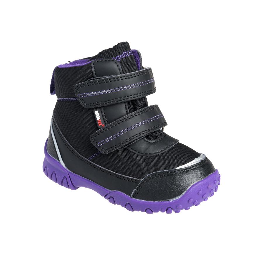 støvler til børn udsalg